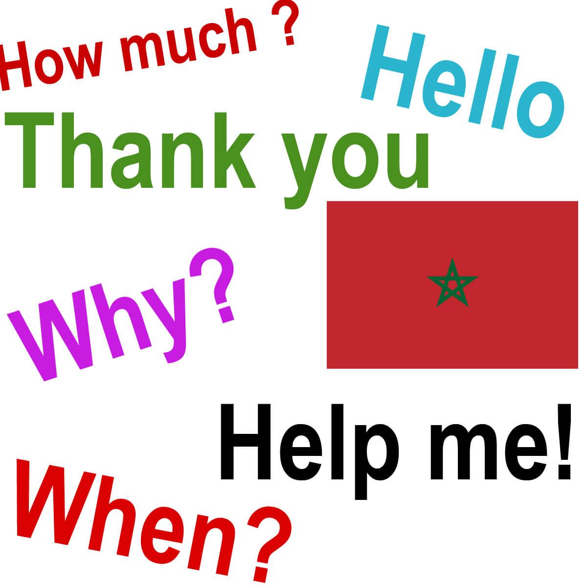 how to speak moroccan language