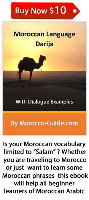 Moroccan First Names - Official List Of Authorized Names