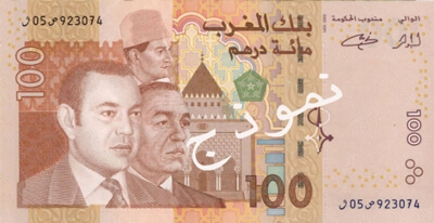 100 Moroccan Dirham