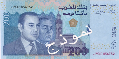 200 Moroccan Dirham