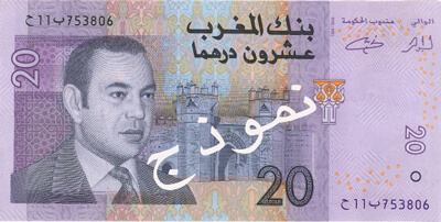 The Moroccan currency