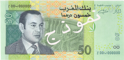 50 Moroccan Dirham