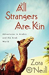 Adventures in Arabic and the Arab World